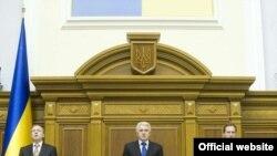 Закриття п'ятої сесії Верховної Ради України шостого скликання