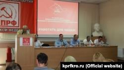 Внеочередная конференция крымской организации КПРФ по выдвижению кандидатов в депутаты, июнь 2019 года
