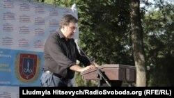 Міхеїл Саакашвілі в Одесі. 10 червня 2015 року