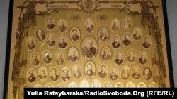 Історичне фото: члени Катеринославської міської думи
