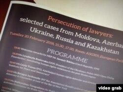 """Programul dezbaterii Fundației """"Open Dialogue"""""""