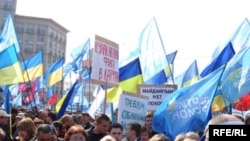 Kiyevdə Ali Radanın buraxılmasının tərəfdarları və əleyhdarları kütləvi aksiyaları keçirir