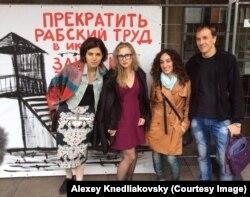 Надежда Толоконникова, Мария Алехина, Лусинэ Джанян и Алексей Кнедляковский