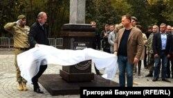 Ваша Свобода | Росія і звільнення Донбасу