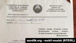 Письмо Главного управления исполнения наказания Узбекистана, которое было направлено на имя супруги Самандара Куканова.