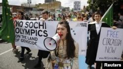 Протестующие против Олимпиады в Сочи. Лондон, 28 июля 2012 г