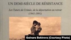 Обкладинка французького видання книги історика Гульнари Бекірової