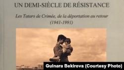 Обложка французского издания книги историка Гульнары Бекировой
