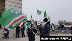 Митинг, организованный чеченцами в Вене