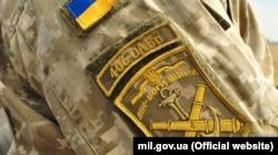 Шеврон одного з підрозділів українських артилеристів