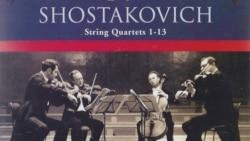 Шостакович же кайра таңшыган обон (аудио)