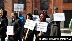 Митинг в центре Омска