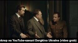 Режисер Олесь Янчук переконаний, що фільм про Симона Петлюру надзвичайно актуальний для сьогодення, адже події тих часів, на його думку, багато у чому перегукуються з тим, що відбувається зараз.