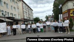Акция протеста в Томске