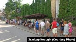 کمیسیون مرکزی انتخابات بلاروسانتخابات ریاست جمهوری دراین کشور راامروز (۹ اگست) با اشتراک ۶۵ درصد واجدان رایدهی، قابل اعتبار اعلام کرد.
