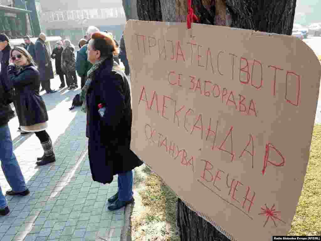 МАКЕДОНИЈА - Поддржувачи и членови на Граѓанската иницијатива - За здраво, достоинствено и возвишено живеење - Преродба протестираше пред Собранието. Протестот е против, како што рекоа, антиуставниот, сепаратистички и дискриминаторски Закон за двојазичност и промена на името.