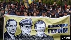 «Марш Славы Героев» в Киеве, 14 октября 2017 год