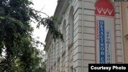 Здание областного совета профсоюзов в Пскове