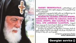 """2012 წ. გაზეთი """"ახალი თაობა"""""""
