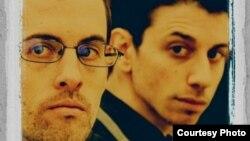 Постер за поддршка за Шон Бауер и Џош Фатал