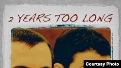 Иранда қамауда отырған америкалық жастар Шэйн Бауэр мен Джош Фатталды қолдаған плакат.