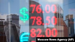 The IMF has predicted that Russia's GDP will contract by 5.5 percent this year.
