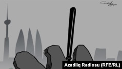 The Police Baton -- Guarantor Of Stability (RFE/RL Azerbaijani Bureau)