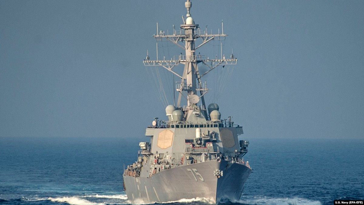 U.S. Warship Donald Cook Heads To Black Sea For 'Security Operations'