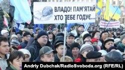 Під час «підприємницького Майдану» в Києві, листопад 2010 року