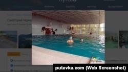 Критий басейн у санаторії «Чорномор'я» в Лівадії