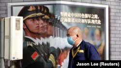 La Beijing, China, 3 februarie 2020