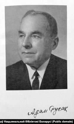 Адам Русак. 1970-я гг.