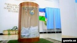 Özbegistanyň Merkezi saýlaw komissiýasy