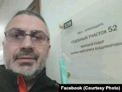 Греков в суде