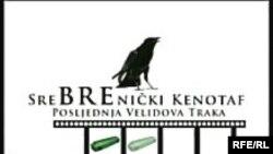 Srebrenički kenotaf