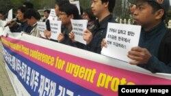 Janubiy Koreyada hukumat qaroriga qarshi migrantlarning namoyishlar avj oldi.