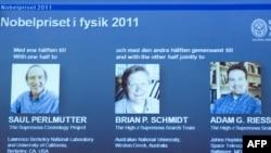 Годинашните добитници на Нобеловата награда за физика