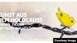 Berlində açılmış Holokost sərgisi