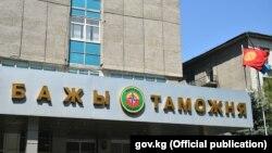 Здание Государственной таможенной службы. Иллюстративное фото.