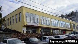 Здание филиала МФЦ на улице Матэ Залки в Симферополе