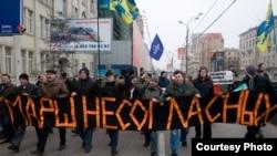 Акция протеста в Москве 14 декабря