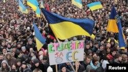Студенти протестують у Києві, 26 листопада 2013 року