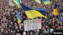 Мітинг студентів на підтримку євроінтеграції, Львів, 26 листопада 2013 року