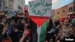 یکی از شعارنوشتههای تظاهرات غزه با مضمون «حق ما زندگی شرافتمندانه»