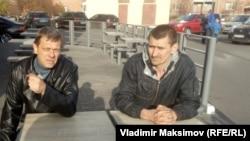 Владимир Горенков, Сергей Шереметьев