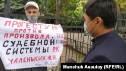 Yury Malnykh is another Kazakh activist who was convicted in an online court. He was given two days' detention for breaching public order. (file photo)