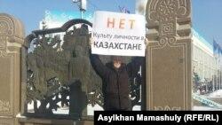 Журналист Сергей Дуванов протестует против «культа личности». 24 ноября 2016 года.