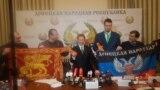 """Делегация региона Венето в """"ДНР"""""""