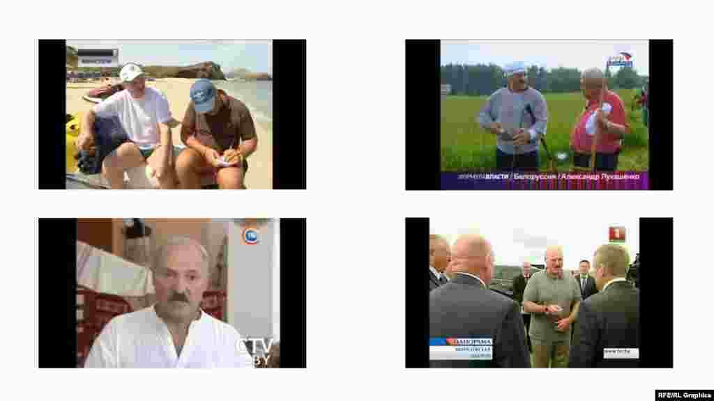 Каляж зь відэа розных гадоў: Аляксандар Лукашэнка дае інтэрвію ў плаўках на марскім узьбярэжжы ў Вэнэсуэле, косіць траву ў сваёй рэзыдэнцыі, выступае недзе ў рэгіёнах, слухае справаздачу чыноўнікаў