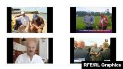 Гардэроб Аляксандра Лукашэнкі